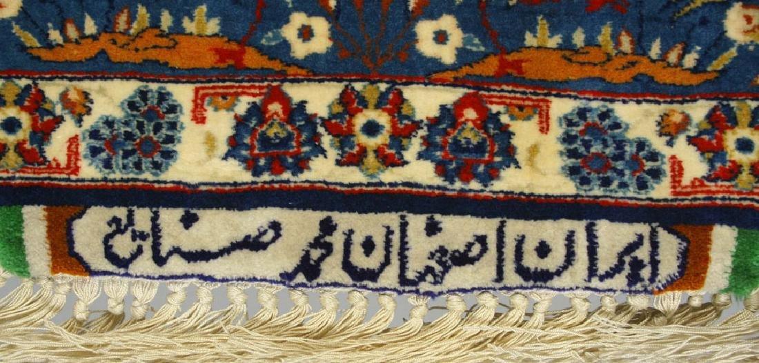 Persian Garden Tabriz Rug - 2