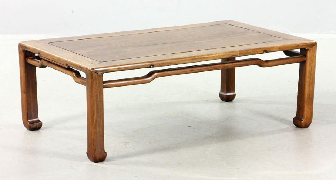 19th C. Chinese Hardwood Bed Table