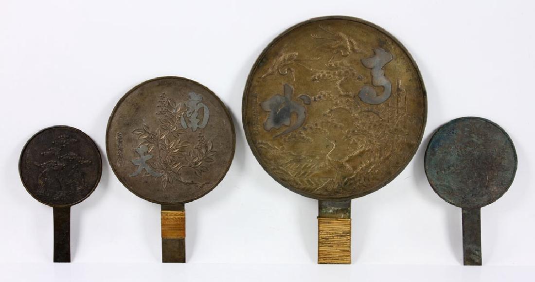 Four Japanese Meiji Vanity Mirrors - 2