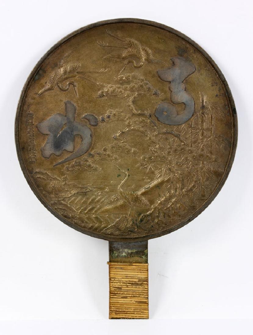Four Japanese Meiji Vanity Mirrors - 4