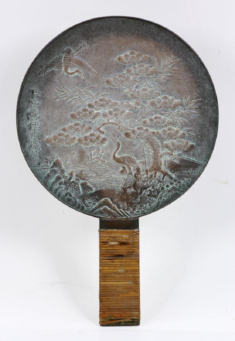 Lot of Eight Japanese Bronze Mirrors - 4