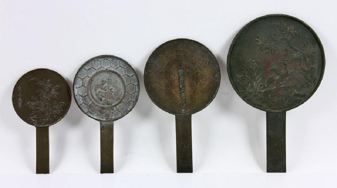 Lot of Eight Japanese Bronze Mirrors - 6