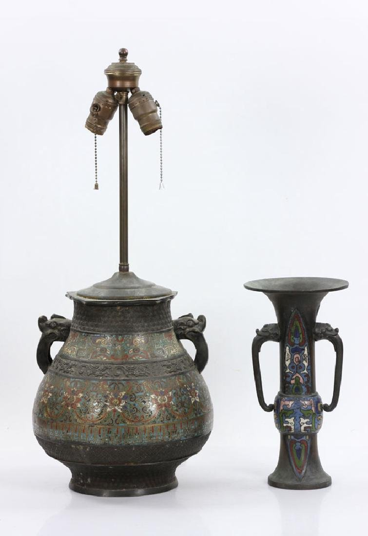 Chinese Champleve Lamp and Vase