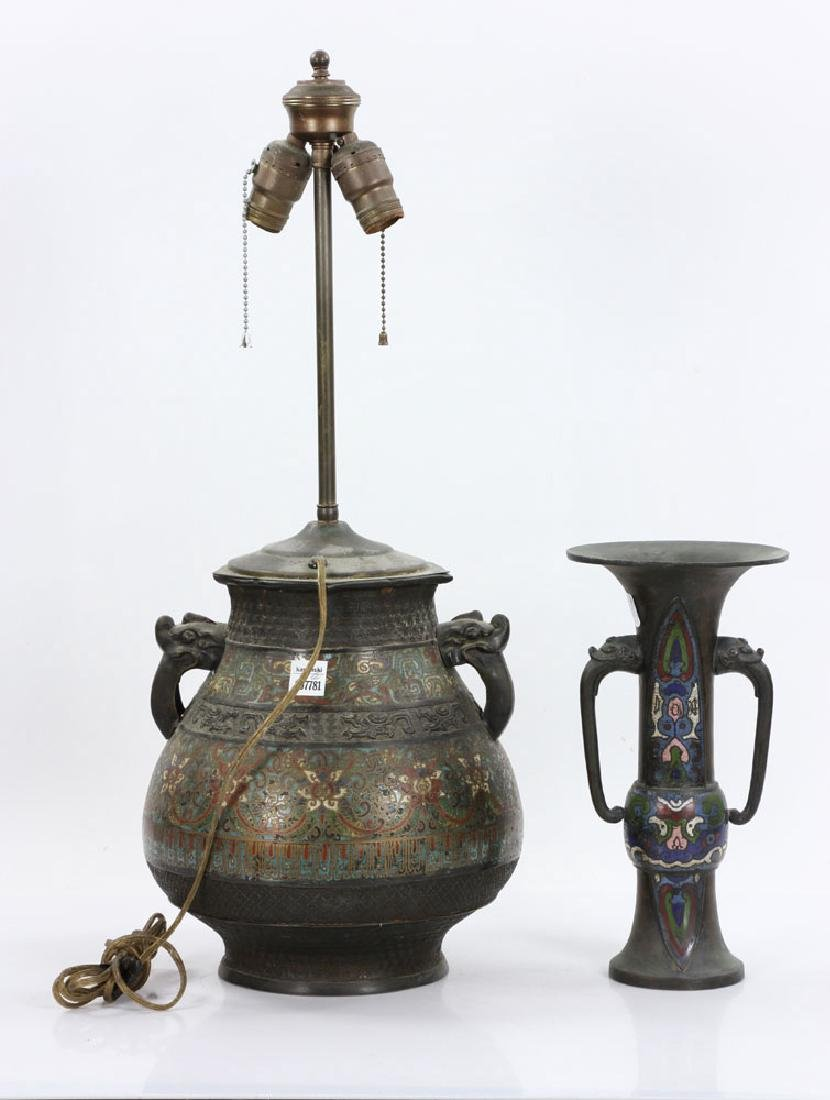 Chinese Champleve Lamp and Vase - 2