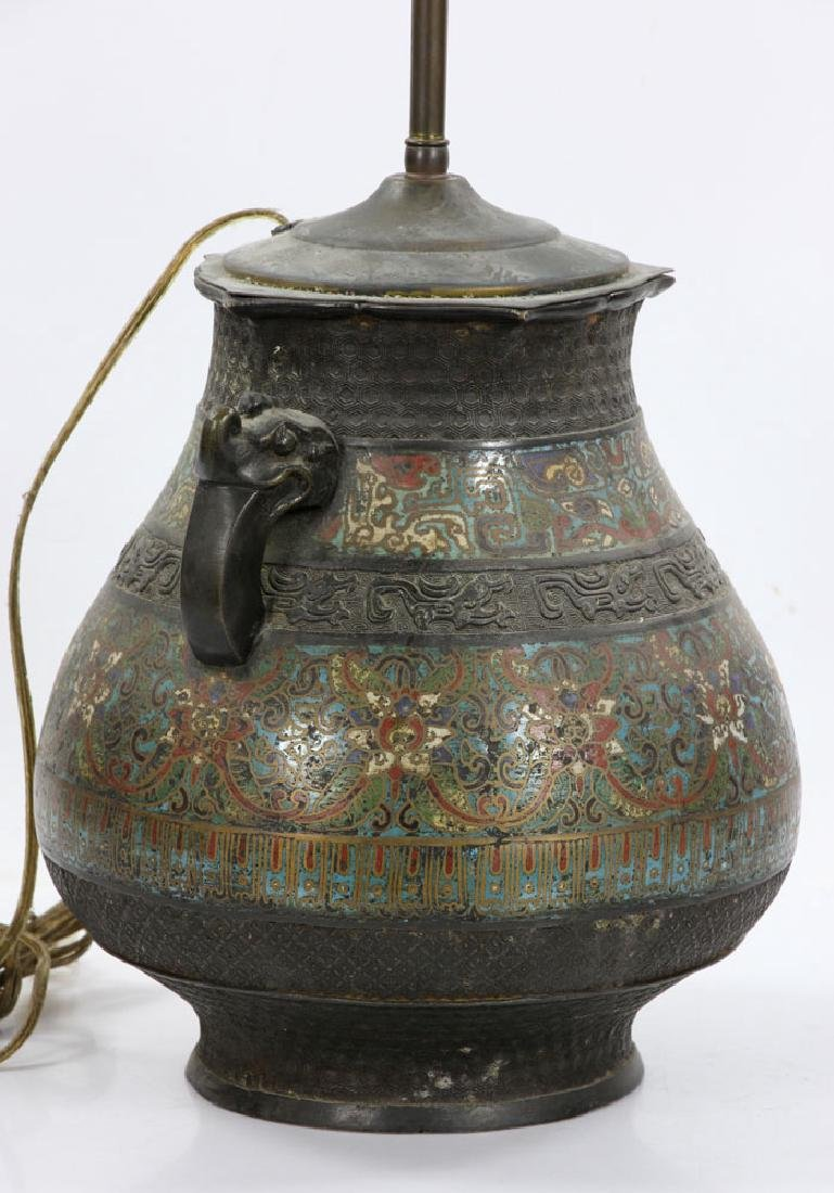 Chinese Champleve Lamp and Vase - 3