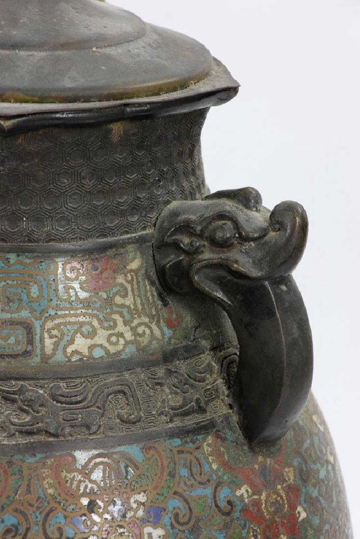 Chinese Champleve Lamp and Vase - 4
