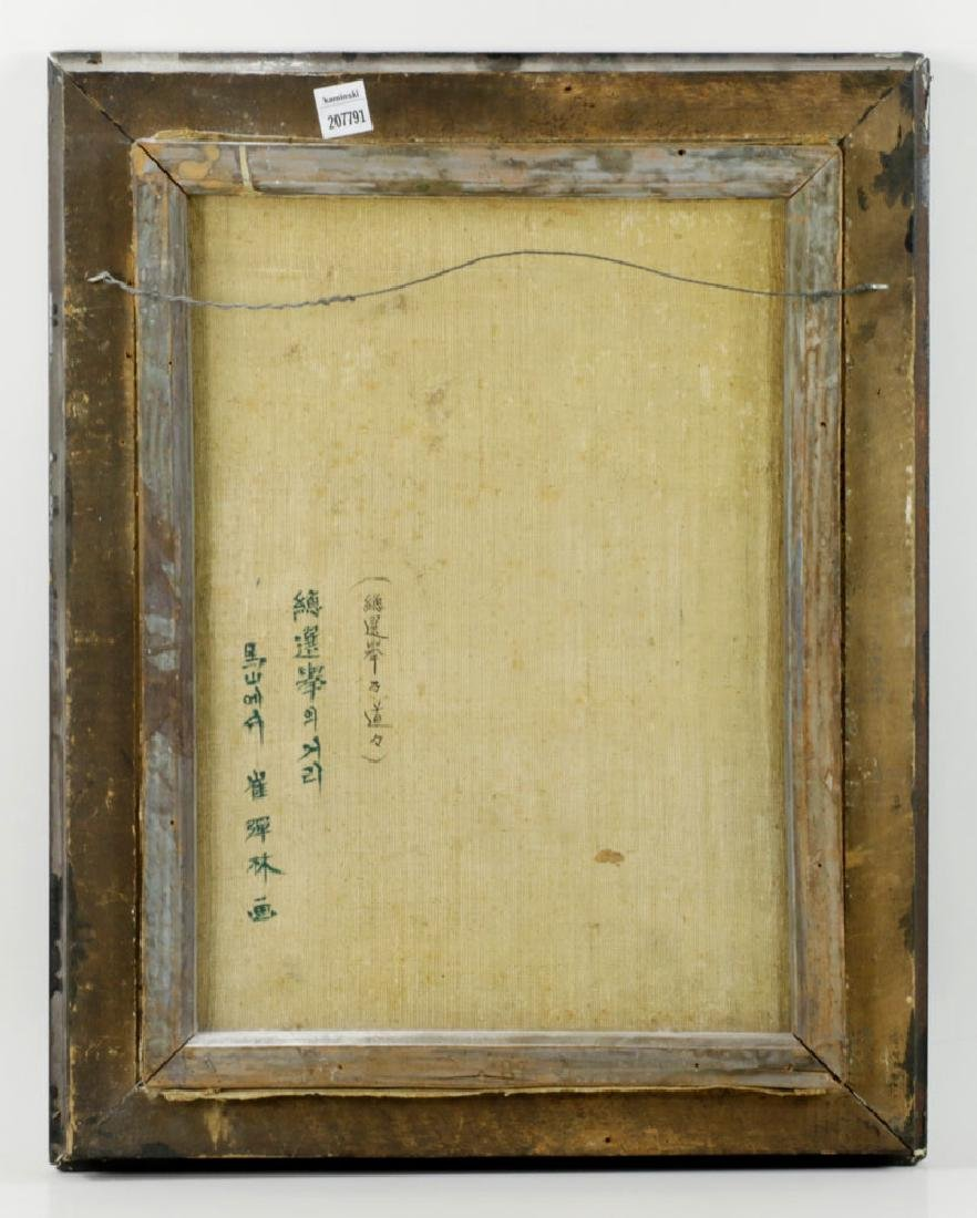 South Korean Women, Oil on Canvas - 2