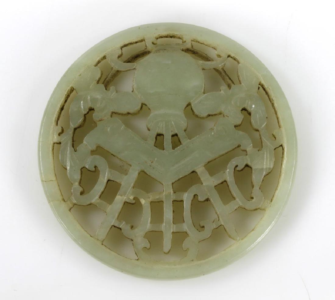 Five Chinese Jade Pendants - 7