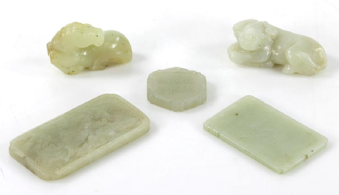Five Chinese Jade Pendants