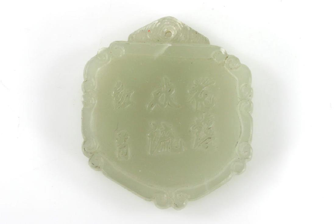 Five Chinese Jade Pendants - 5