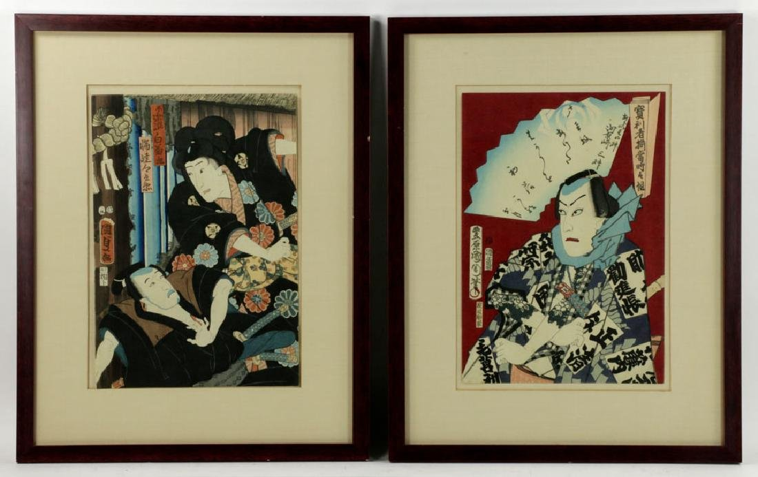 Two 19th C. Japanese Woodblock Prints