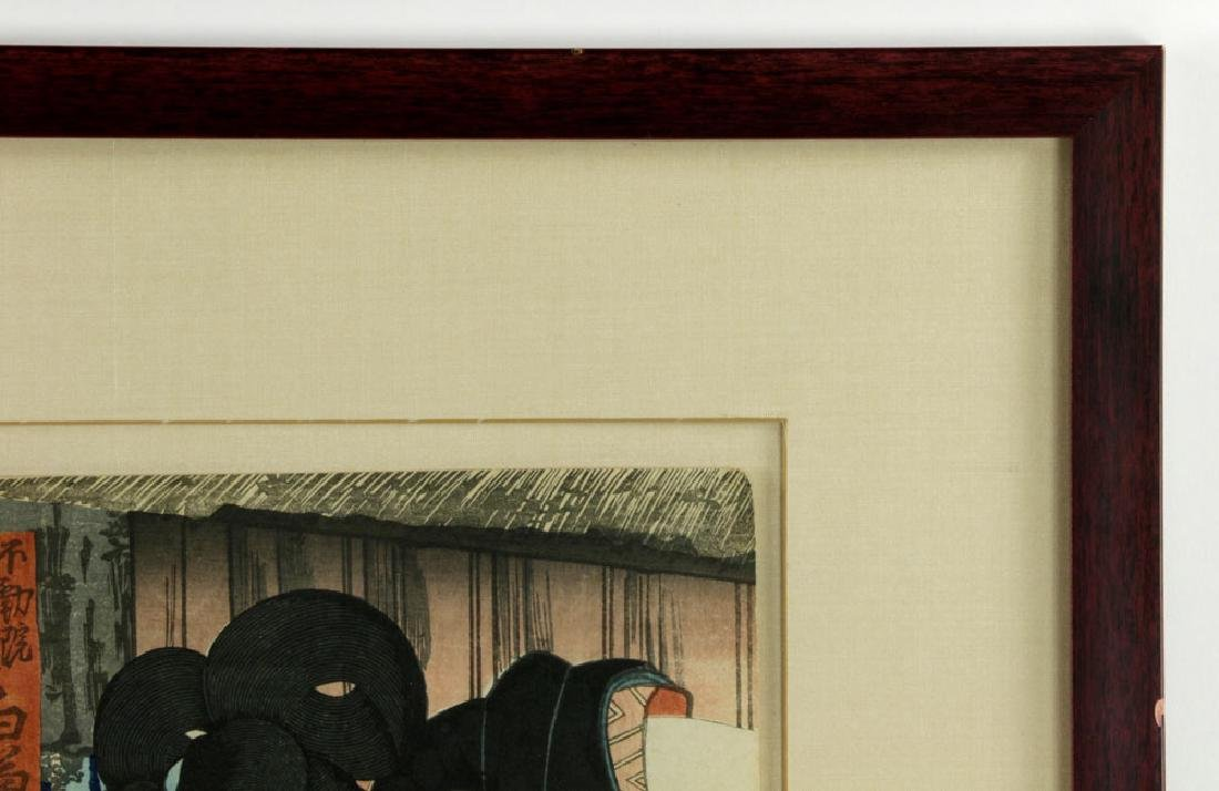 Two 19th C. Japanese Woodblock Prints - 5