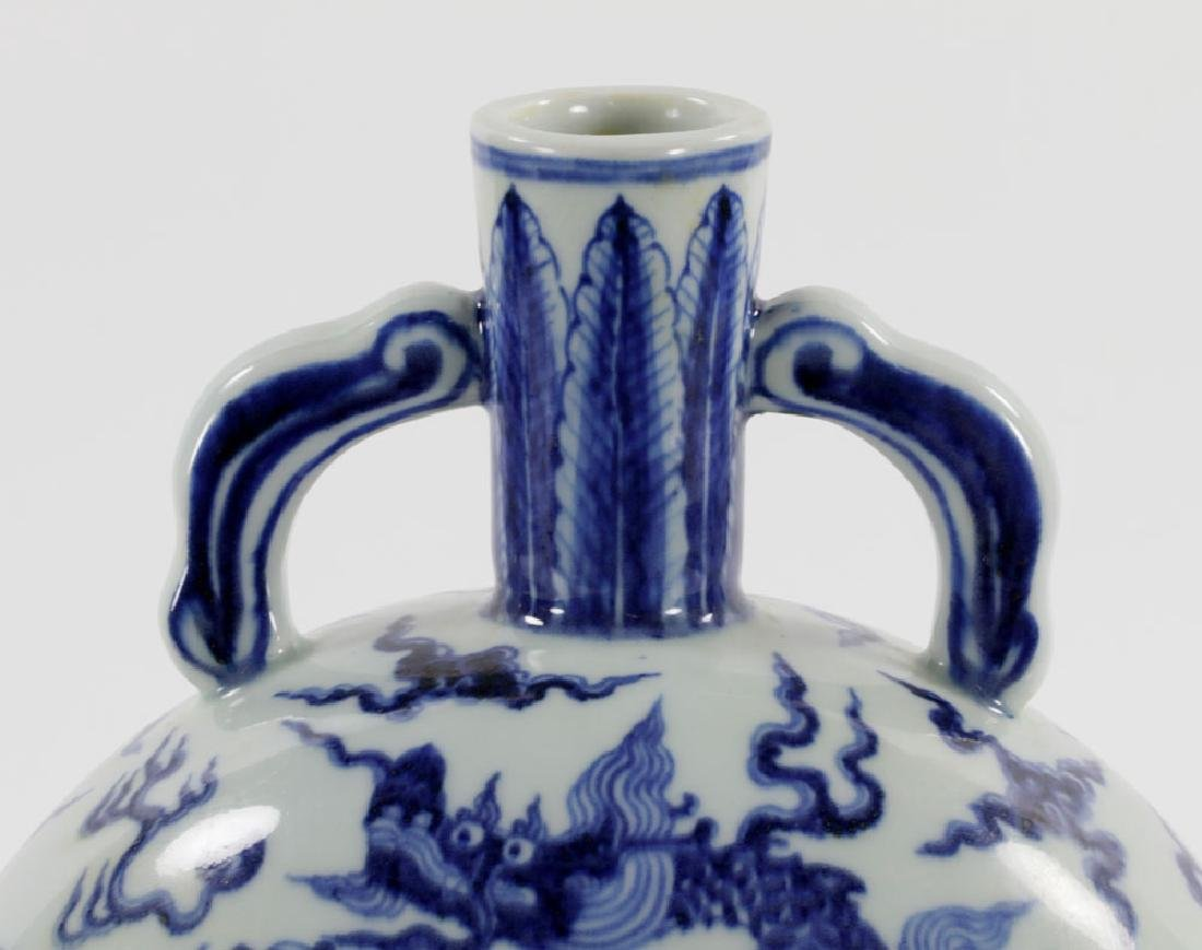 Chinese Blue and White Dragon Flask Vase - 3