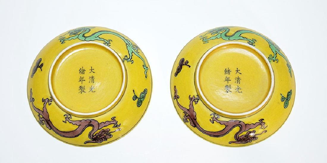 Pair of Chinese Famille Verte Dishes - 2