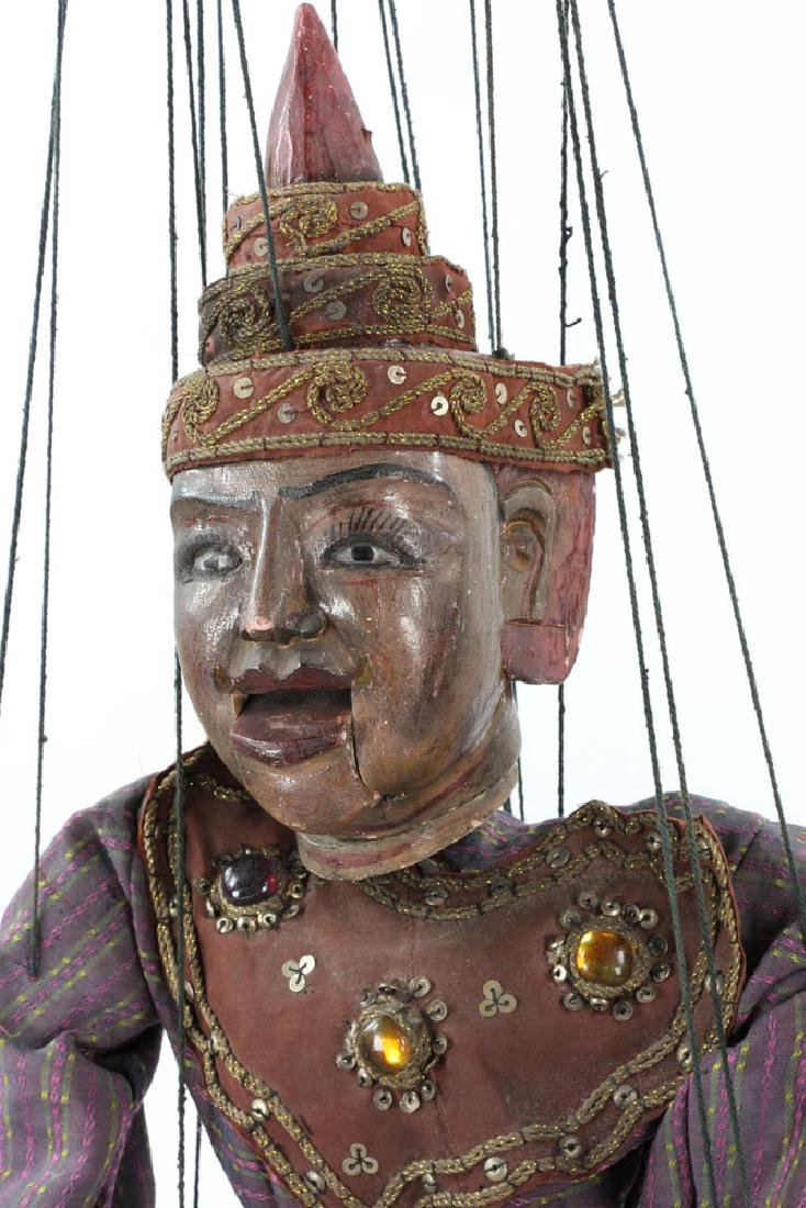 Two Burmese String Marionettes - 3