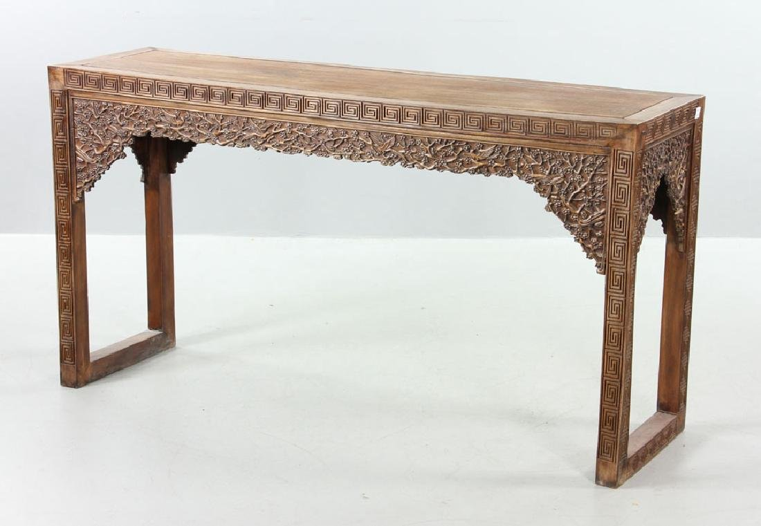 Chinese Carved Rosewood Scroll Table