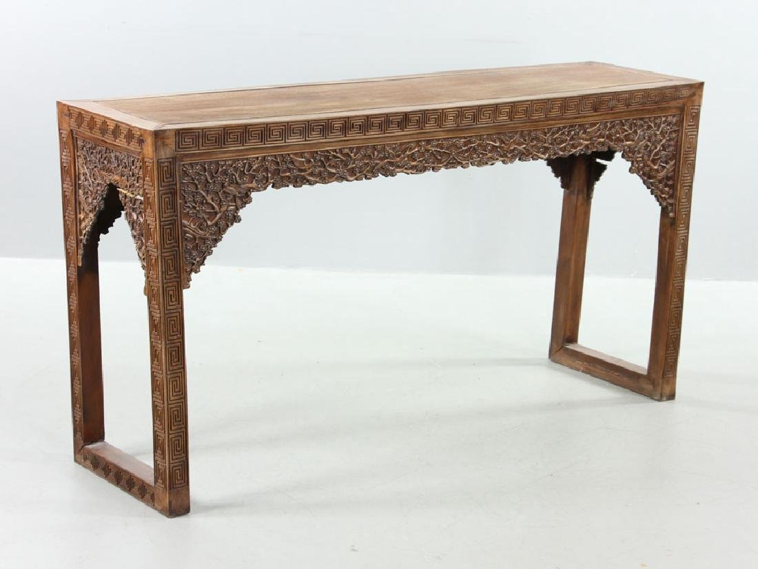 Chinese Carved Rosewood Scroll Table - 2