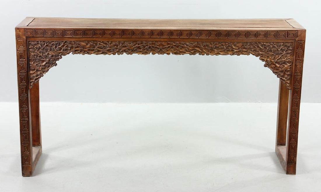 Chinese Carved Rosewood Scroll Table - 3