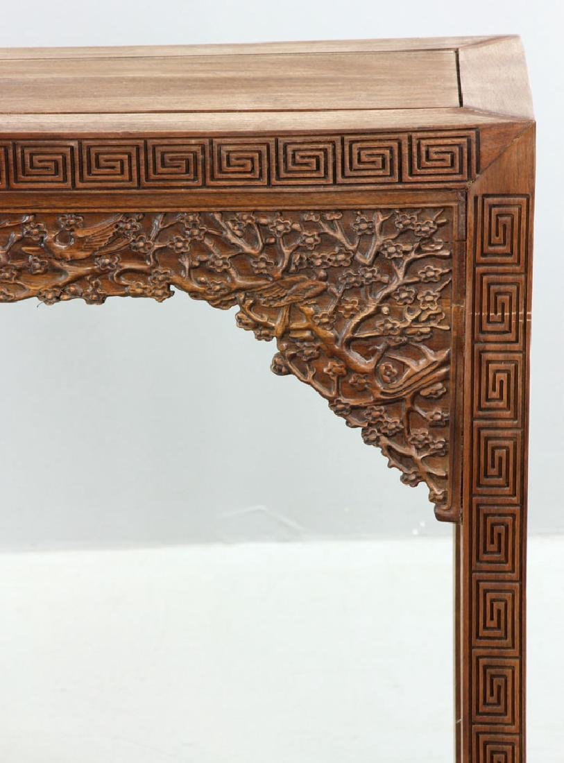 Chinese Carved Rosewood Scroll Table - 4