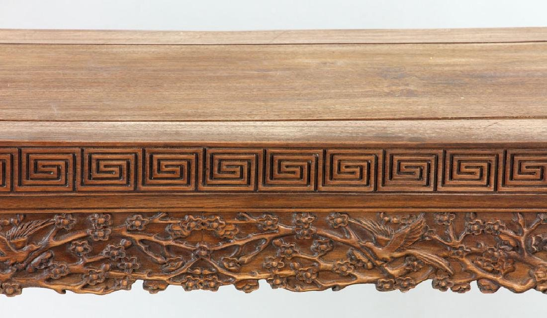 Chinese Carved Rosewood Scroll Table - 5