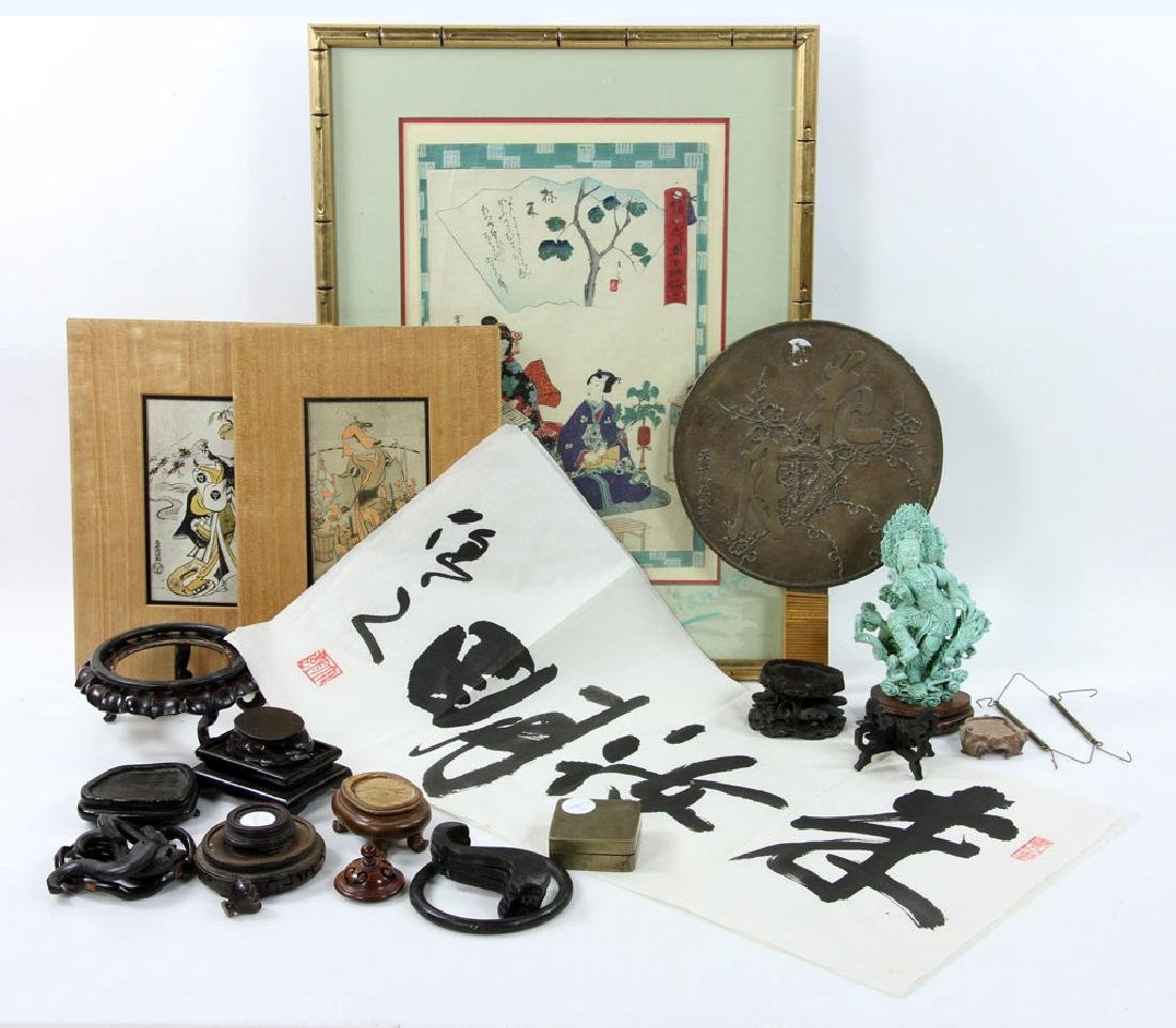 Lot of Asian Decorative Items
