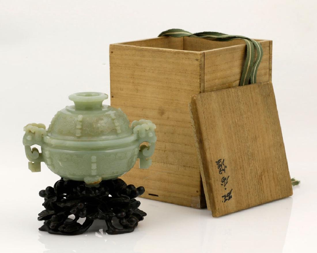 Important Qianlong Jade Censer w/ Stand