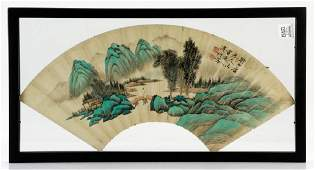 Chinese Watercolor Fan Shaped Painting