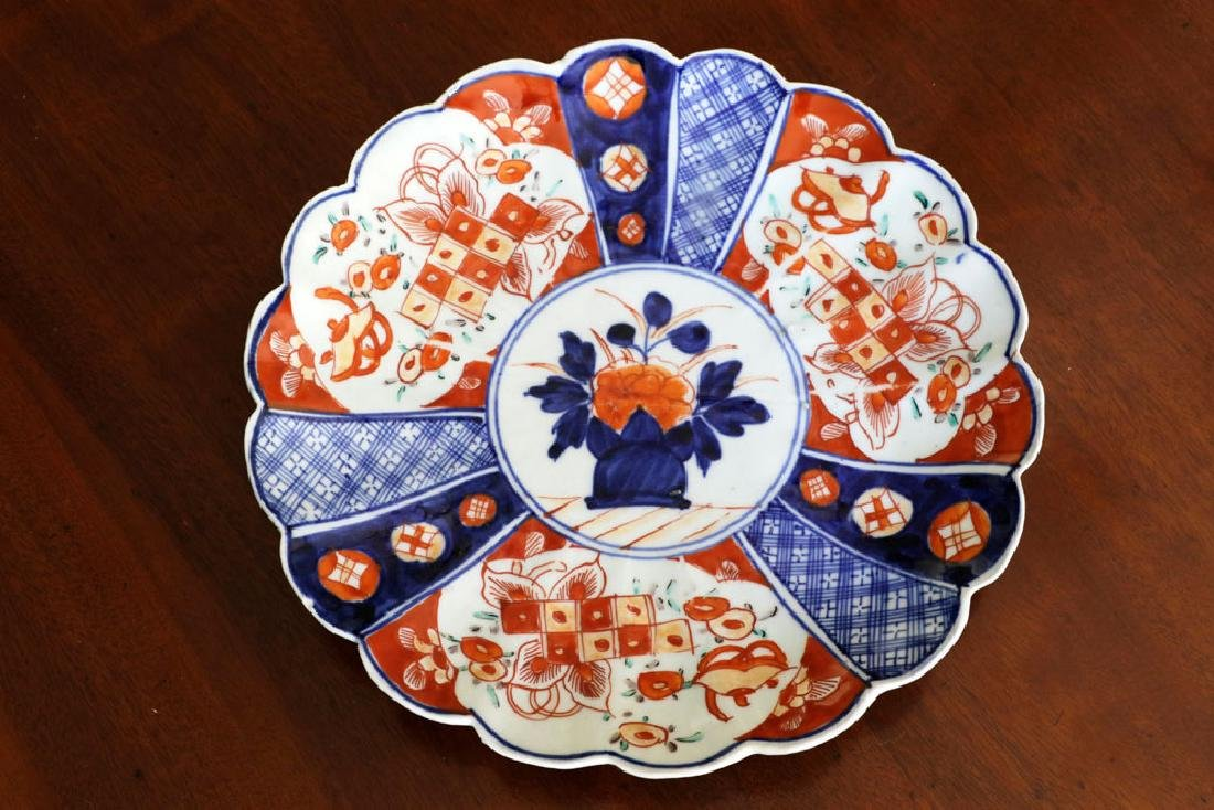 Lot of (3), Chinese Censer & Two 19th C. Imari Plates - 4