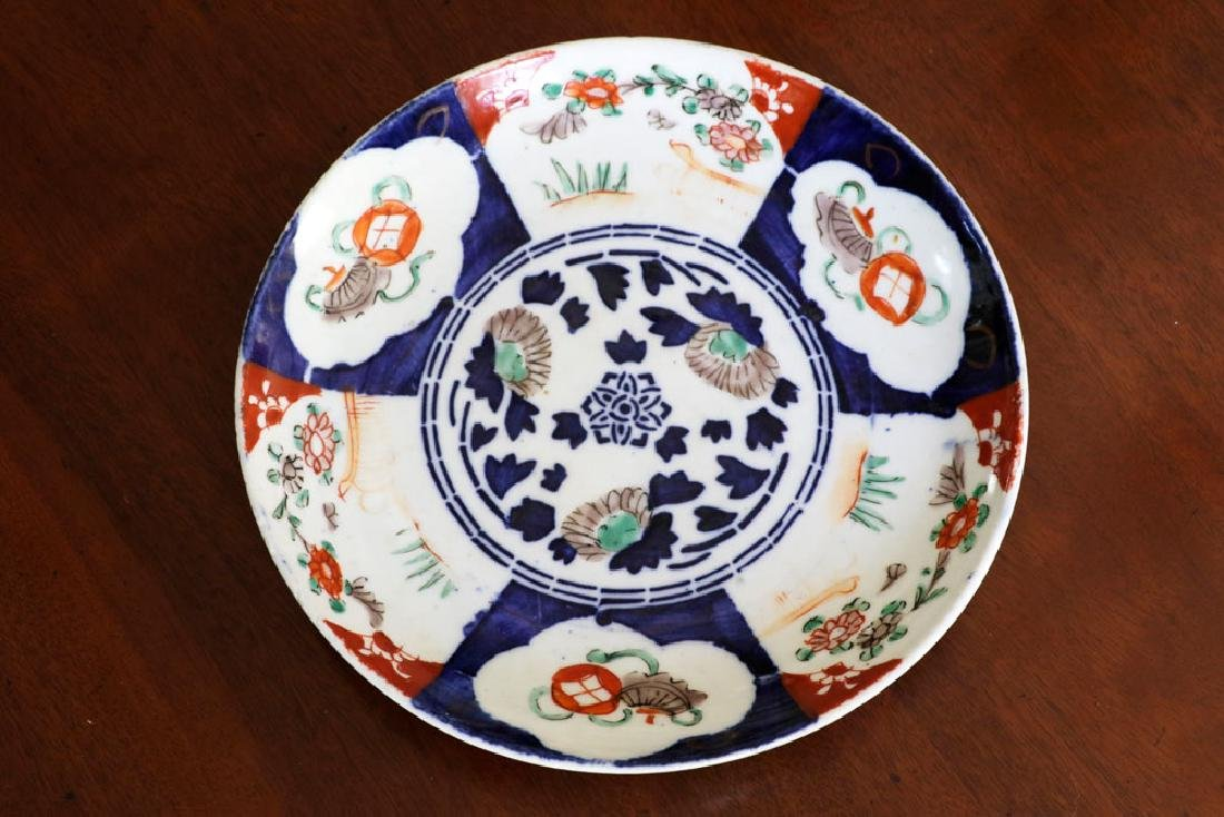 Lot of (3), Chinese Censer & Two 19th C. Imari Plates - 5
