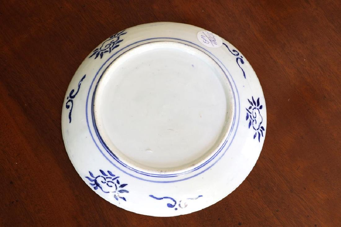 Lot of (3), Chinese Censer & Two 19th C. Imari Plates - 6