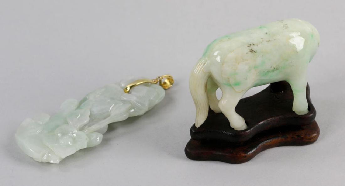 Chinese Jadeite Pendant & Figurine - 2