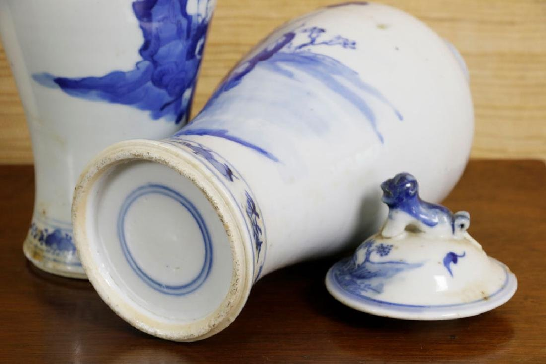 Pr of 19th C. Chinese Covered Blue & White Vases - 5