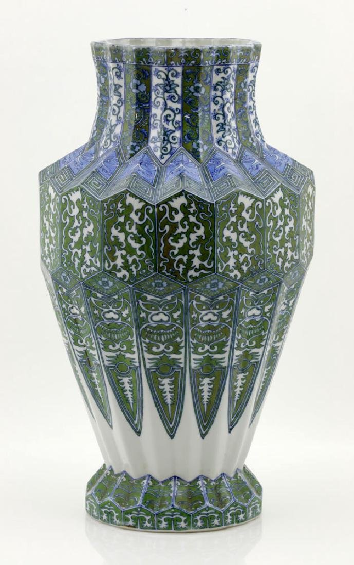 Japanese Meiji Period Unusual Porcelain Urn