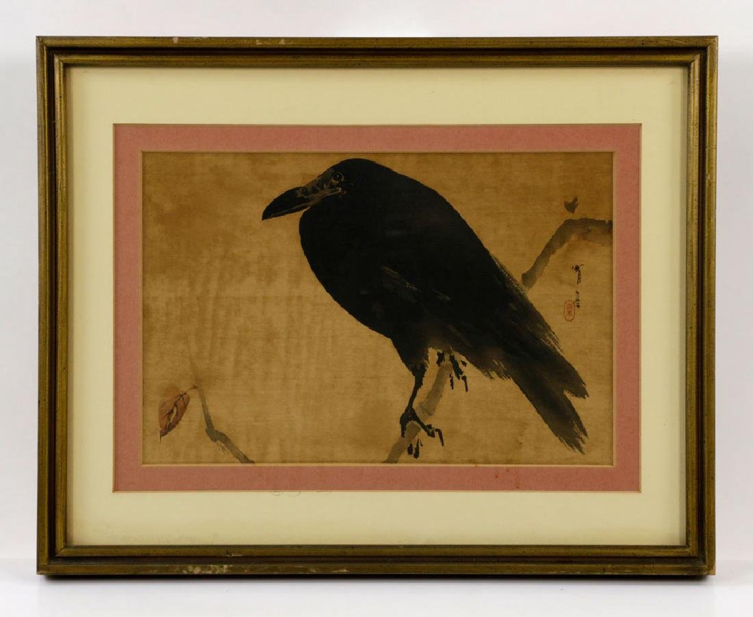 Antique Japanese Watercolor of Raven