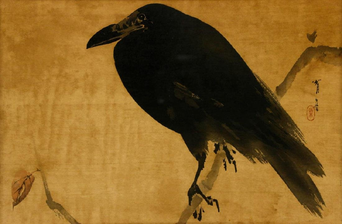 Antique Japanese Watercolor of Raven - 2