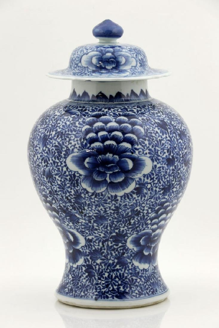 18th/19th C. Chinese Blue & White Covered Jar