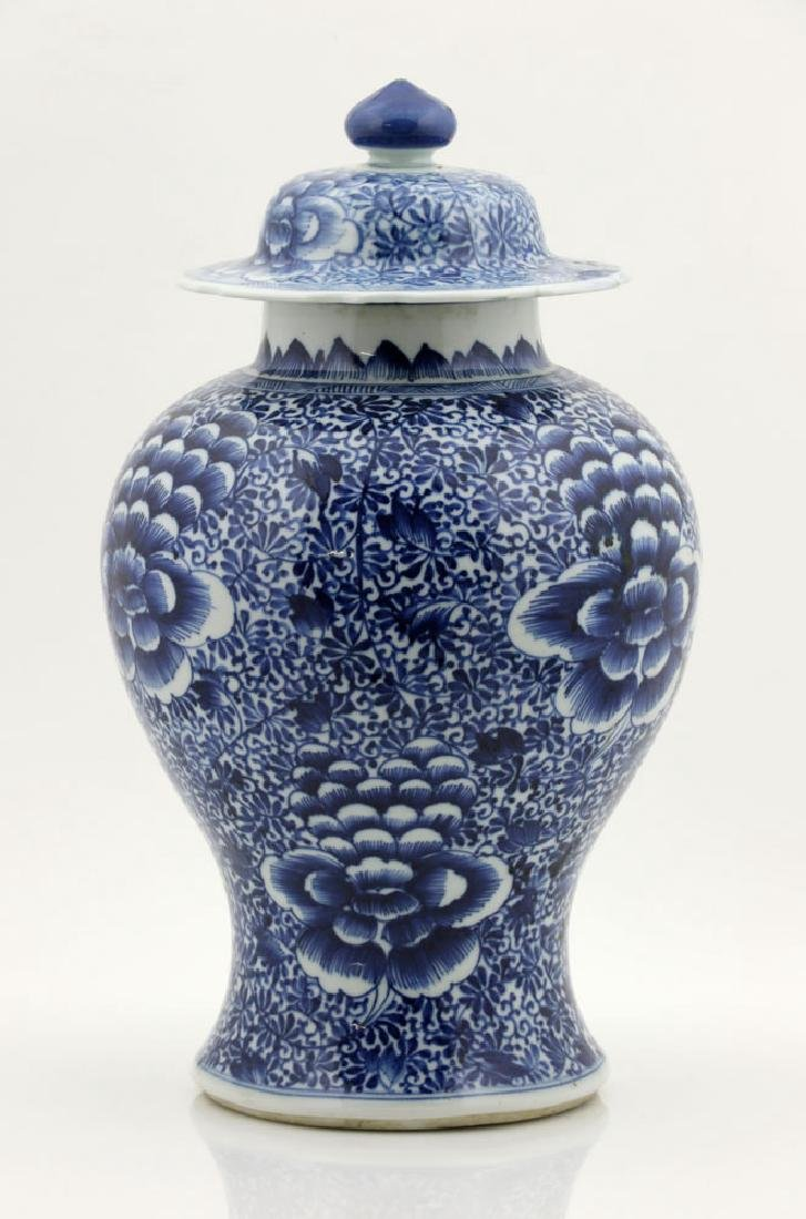 18th/19th C. Chinese Blue & White Covered Jar - 2