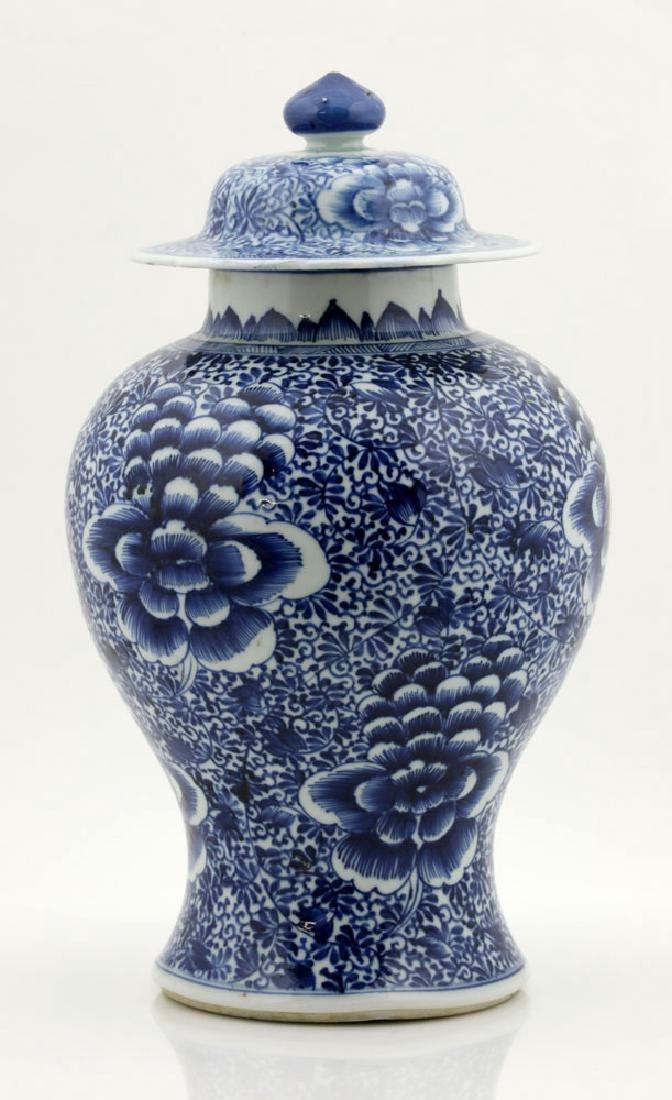 18th/19th C. Chinese Blue & White Covered Jar - 3