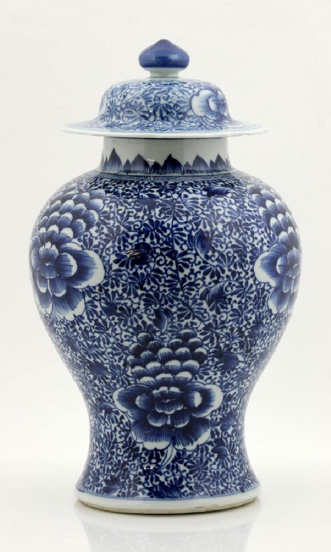 18th/19th C. Chinese Blue & White Covered Jar - 4