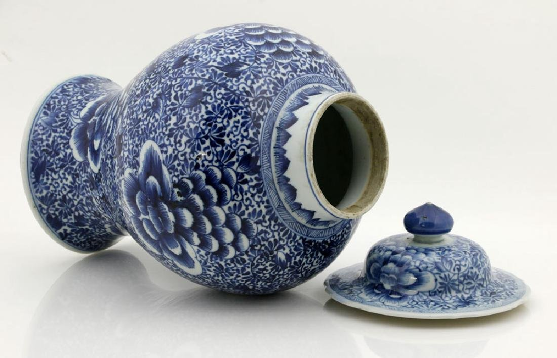 18th/19th C. Chinese Blue & White Covered Jar - 5