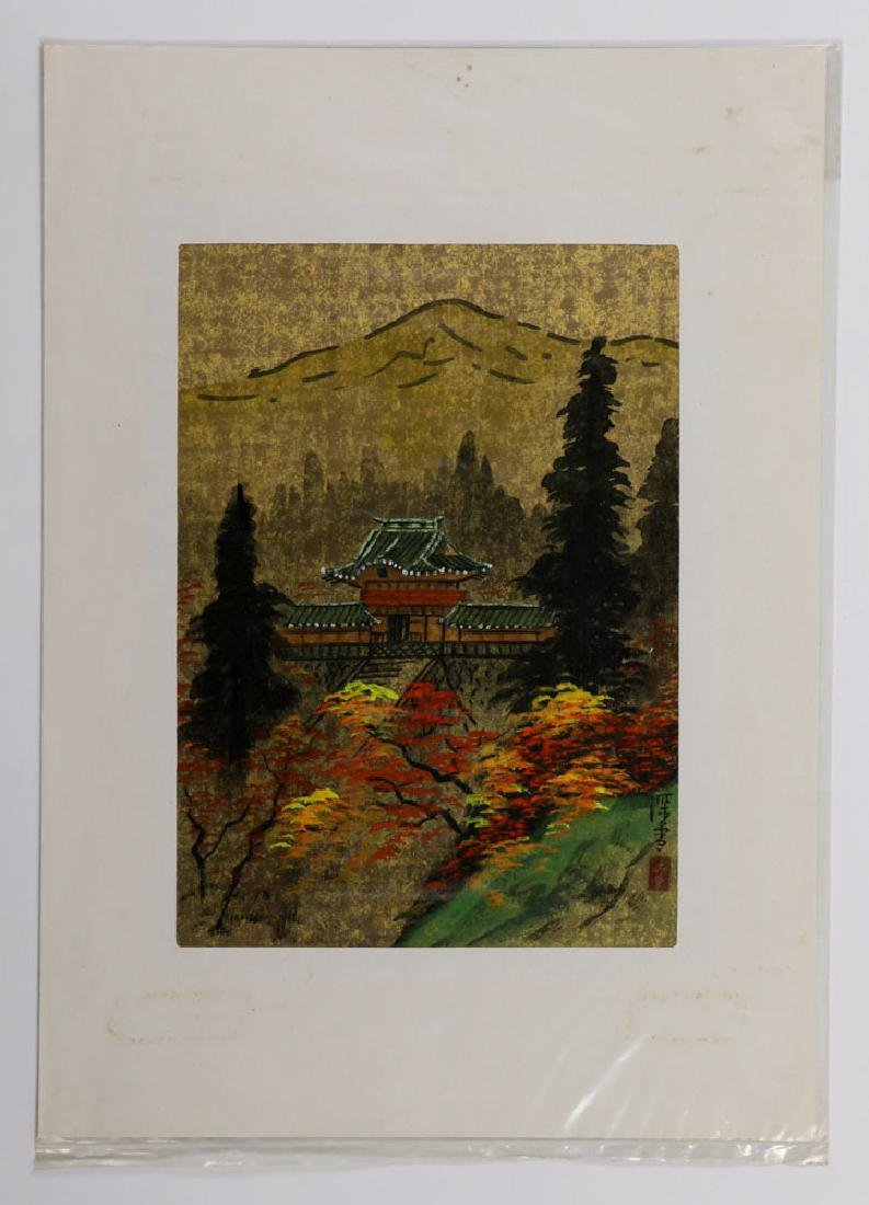 Group of Japanese Prints - 4