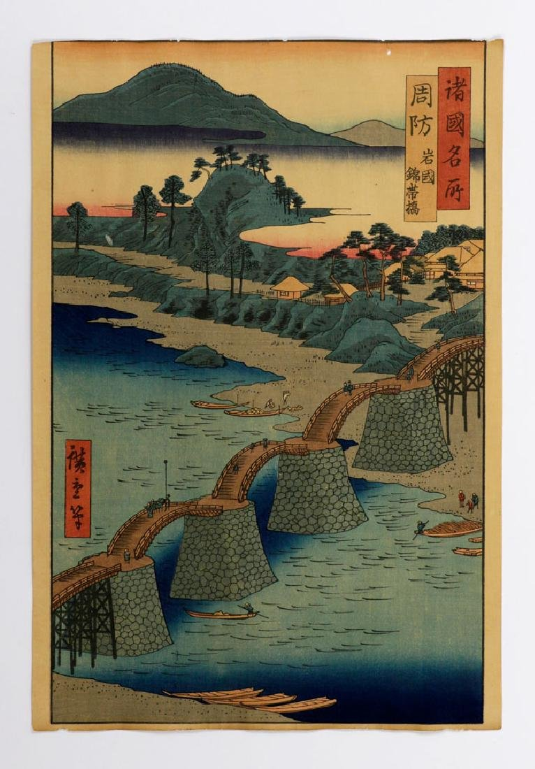 Group of Japanese Prints - 8