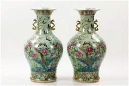 Pr of Late 19th C. Chinese Famille Rose Vases w/