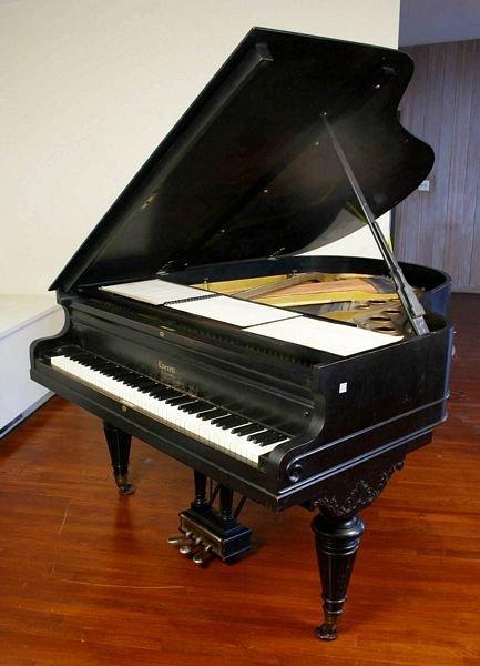 2020: C1920 GRAND PIANO, MAHOGANY, EVERETT BOSTON