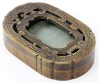 Chinese Carved Ink Stone