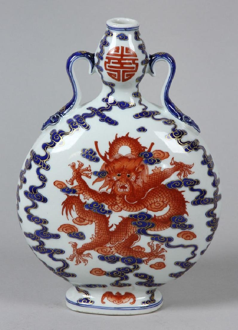Chinese Blue and White Moon Flask Vase - 2