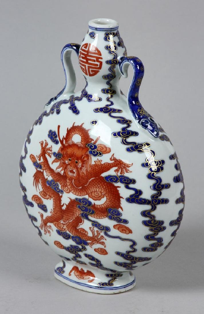 Chinese Blue and White Moon Flask Vase - 4