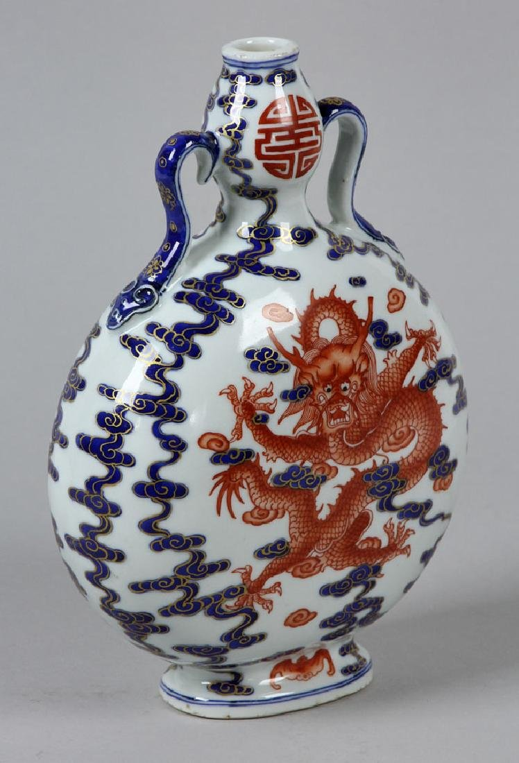 Chinese Blue and White Moon Flask Vase - 5
