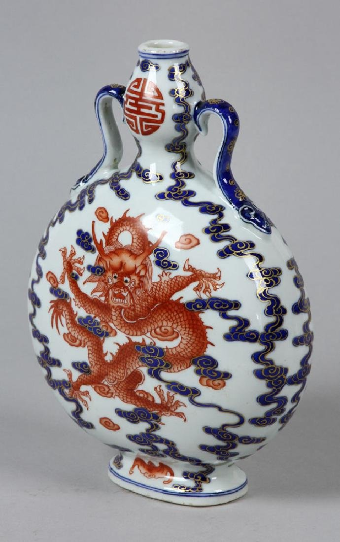 Chinese Blue and White Moon Flask Vase - 6