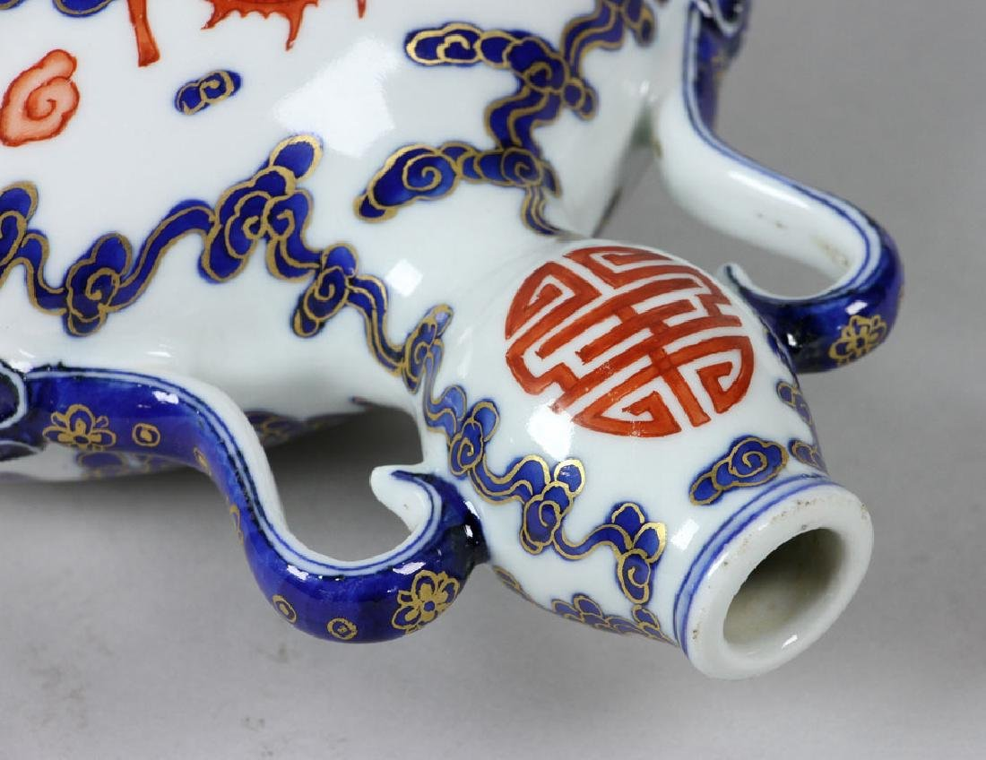 Chinese Blue and White Moon Flask Vase - 8